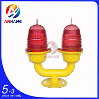 AH-LI/D Low-intensity Double Aviation Obstruction Light